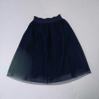 ジーユー(GU)のGU GIRLS チュールプリーツスカート(スカート)