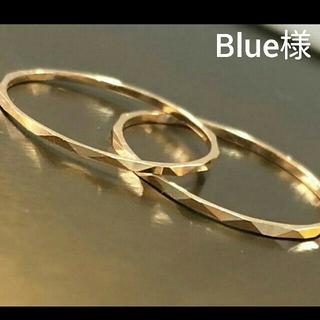Blue様 刻印あり k18 ピンキー リング(リング(指輪))