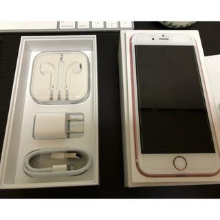 アップル(Apple)の美品 SIMフリー iPhone6s(その他)