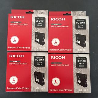 リコー(RICOH)のRICOH GC21(PC周辺機器)