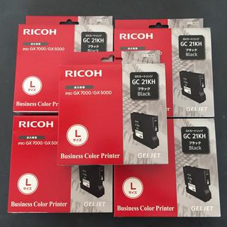 リコー(RICOH)のリコー GC21(PC周辺機器)