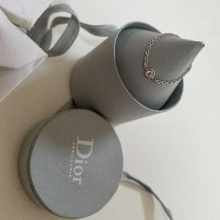 クリスチャンディオール(Christian Dior)のクリスチャンディオール  ミミウィ  リング  一粒 ダイアモンド チェーン(リング(指輪))