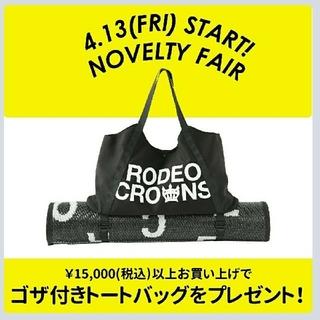 ロデオクラウンズワイドボウル(RODEO CROWNS WIDE BOWL)のようさま分(その他)