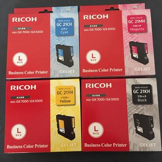 リコー(RICOH)のリコー GC21 4色4セット計16本(PC周辺機器)