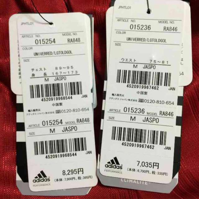 adidas(アディダス)のマロン様専用 adidasジャージ上下 その他のその他(その他)の商品写真