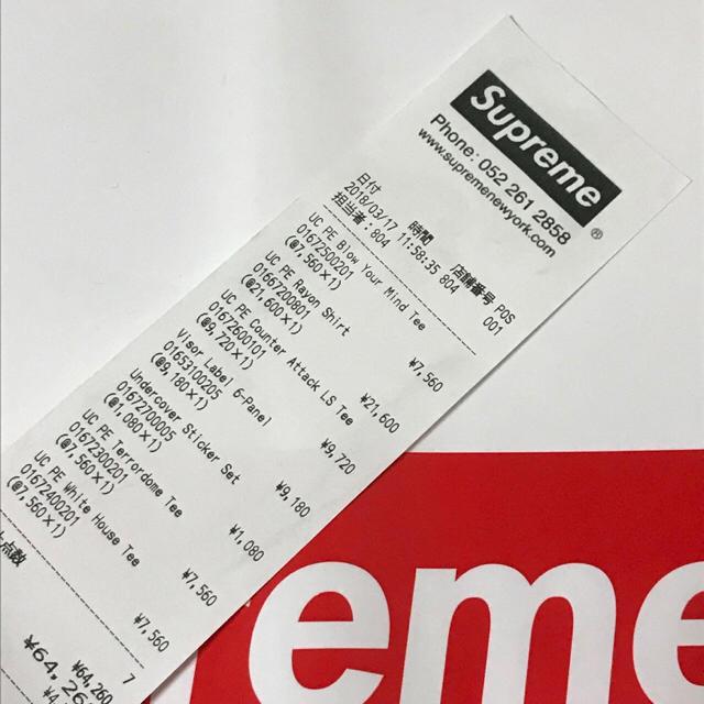supreme supreme シュプリーム visor label 6panel キャップの通販