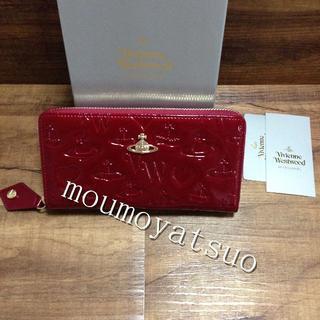 ヴィヴィアンウエストウッド(Vivienne Westwood)のVivienne Westwood 長財布 ヴィヴィアンウエストウッド 赤色(財布)