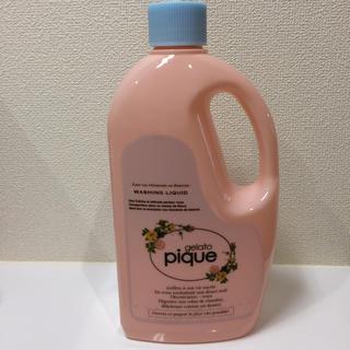 ジェラートピケ(gelato pique)のジェラートピケ♡gelato pique♡洗剤 空容器(洗剤/柔軟剤)