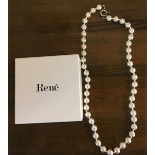 ルネ(René)のRene  ルネ  ネックレス  難あり(ネックレス)