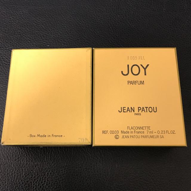 Bath & Body Joy De Bain By Jean Patou 3.5 Oz Health & Beauty