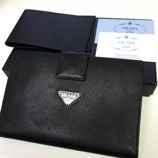 プラダ(PRADA)のプラダ 長財布 黒 サフィアーノ レザー カードケース付き M509A(財布)