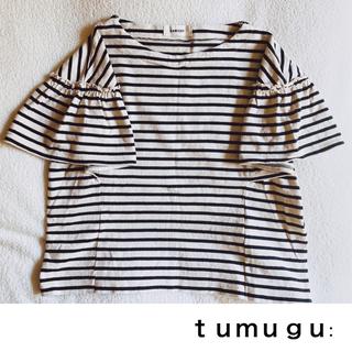 ツムグ(tumugu)の美品 tumugu:日本製 綿麻 ボーダー 袖ギャザー プルオーバー¨̮♡(カットソー(長袖/七分))