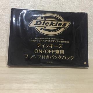 ディッキーズ(Dickies)のDickies フラップ付き バックパック(バッグパック/リュック)