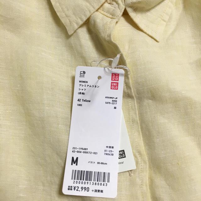 UNIQLO(ユニクロ)のユニクロ 新品 ブラウス リネン シャツ イネス 無印良品 テチチ イエロー好も レディースのトップス(シャツ/ブラウス(長袖/七分))の商品写真