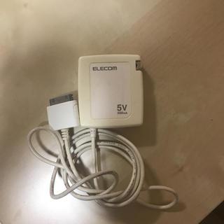 エレコム(ELECOM)の充電器(バッテリー/充電器)