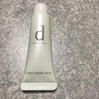 ディープログラム(d program)のdプログラムの洗顔ミニサイズ(洗顔料)