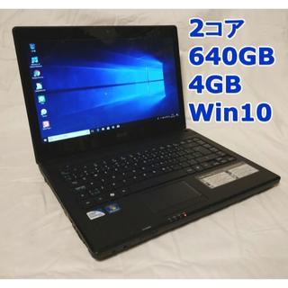 エイサー(Acer)の高速デュアルコア/4GB/640GB/ブラック/激安(ノートPC)