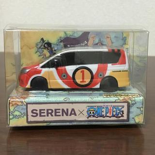 セレナ(SERENA)のセレナ × ワンピース ミニカー (ミニカー)
