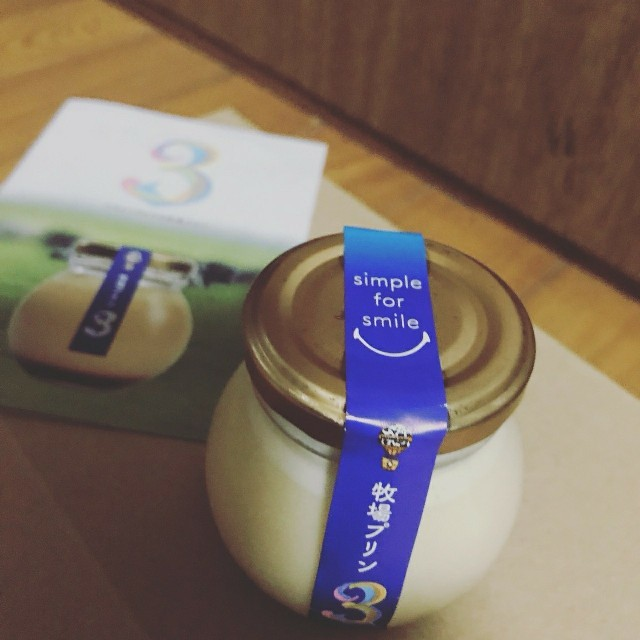 のんこ様専用 3プリン(6個入) 食品/飲料/酒の食品(菓子/デザート)の商品写真