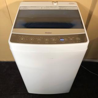 ハイアール(Haier)の高年式2017年製 洗濯機 5.5kg 省水量タイプ(洗濯機)