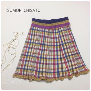 ツモリチサト(TSUMORI CHISATO)のツモリチサト . クレプリ チェック ラメ フレア スカート(ひざ丈スカート)