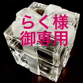 ティファニー(Tiffany & Co.)のらく様 御専用 ノーツナローリング 13号(リング(指輪))