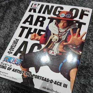 バンプレスト(BANPRESTO)のワンピース KING OF ARTIST THE PORTGAS・D・ACE (アニメ/ゲーム)