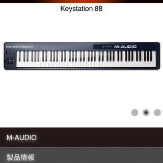 M-AUDIO KEYSTATION88{5/1まで取置き](MIDIコントローラー)