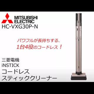 ミツビシデンキ(三菱電機)の三菱/MITSUBISHI 空気清浄機能付きコードレススティッククリーナー(掃除機)
