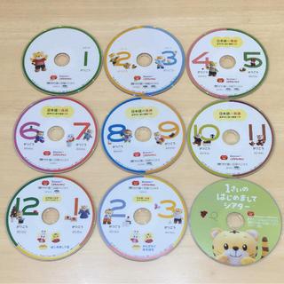 こどもちゃれんじ ぷち DVD 9枚セット(知育玩具)