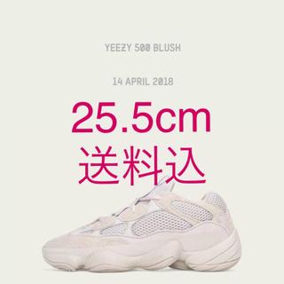 アディダス(adidas)のYEEZY 500 desert rat 25.5cm blush(スニーカー)