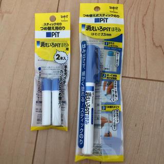 トンボエンピツ(トンボ鉛筆)の消えいろPiTほそみ つめ替え式スティックのりセット(その他)