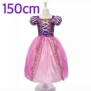 150cm♡ラプンツェル♡ワンピース♡プリンセスドレス♡(ワンピース)