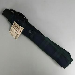 ムジルシリョウヒン(MUJI (無印良品))の新品 無印良品 2通りにたためる折り畳み傘・ブラックウォッチ(傘)