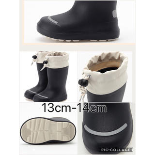 ムジルシリョウヒン(MUJI (無印良品))の無印 レインシューズ 14-15cm(長靴/レインシューズ)