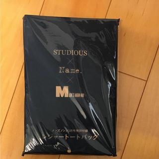 ステュディオス(STUDIOUS)のSTUDIOUS メンズノンノ付録 レジャートートバック(トートバッグ)
