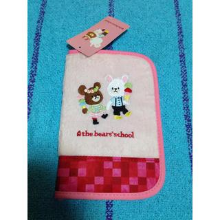 クマノガッコウ(くまのがっこう)の新品 くまの学校 ジャッキー 母子 親子 手帳 ケース ピンク(母子手帳ケース)