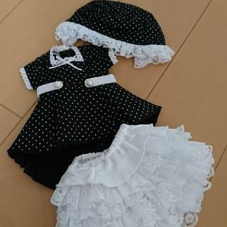 ボークス(VOLKS)のSDMサイズドレス(ぬいぐるみ/人形)