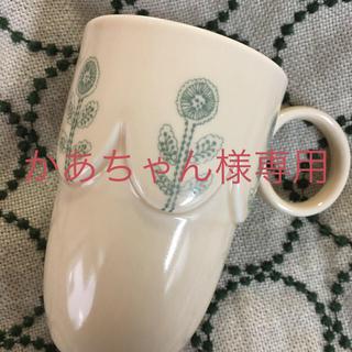 ミナペルホネン(mina perhonen)のミナ ペルホネン mina PUDDING 伊勢丹限定 マグカップ 廃盤(グラス/カップ)