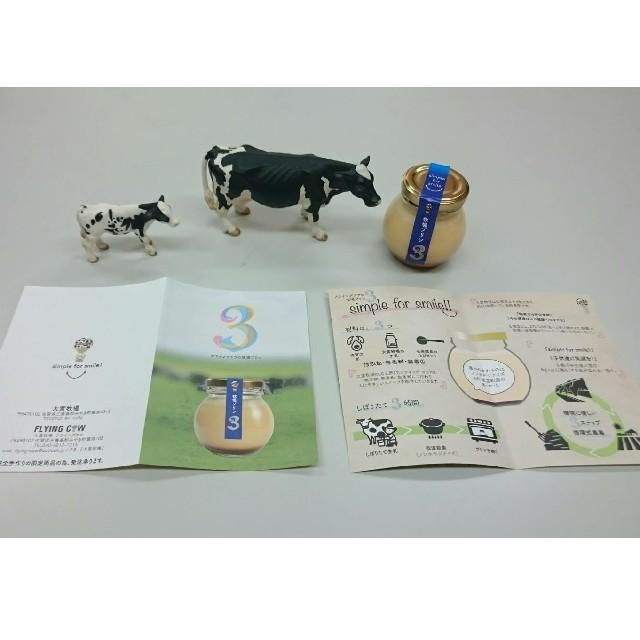 無添加・無香料・無着色 3プリン(6個入) 食品/飲料/酒の食品(菓子/デザート)の商品写真