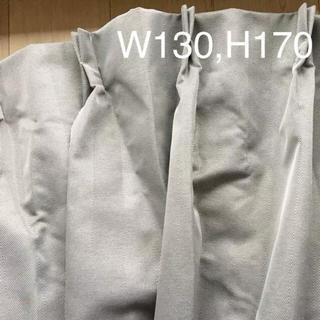 ムジルシリョウヒン(MUJI (無印良品))の無印良品、遮光カーテン(カーテン)