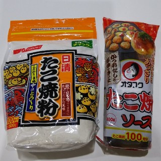【新品未開封】日清 たこ焼き粉 約100個分 500gとオタフク たこ焼きソース