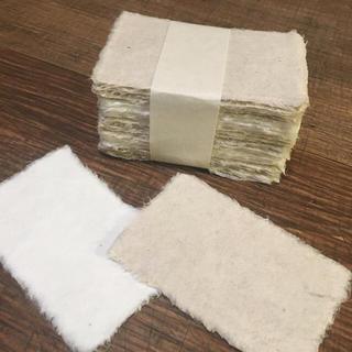 手漉き紙  (名刺サイズ )50枚(カード/レター/ラッピング)