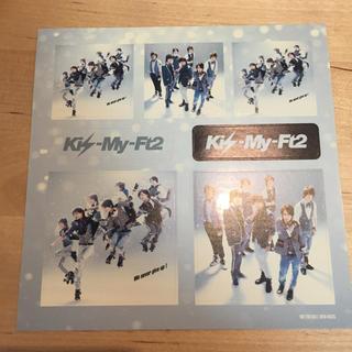 キスマイフットツー(Kis-My-Ft2)のKis-My-Ft2 シール(アイドルグッズ)