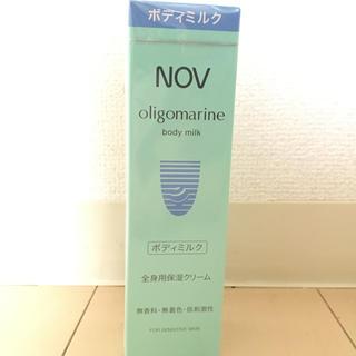 ノブ(NOV)のNOV ボディミルク(ボディローション/ミルク)