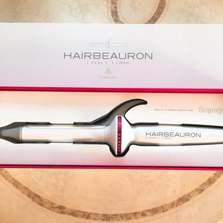 ヘアビューロン26.5mm HAIRBEAURON【美品】(ヘアアイロン)