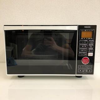 ヤマゼン(山善)の山善 オーブンレンジ 15L (縦開き扉タイプ) ホワイト 2013年製(電子レンジ)
