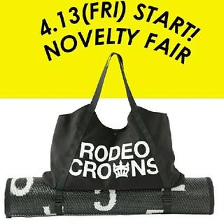 ロデオクラウンズワイドボウル(RODEO CROWNS WIDE BOWL)の展示品につき処分価格 RCWB最新ノベルティ ゴザとトートバッグのセット送料込み(トートバッグ)