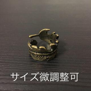 約13号 リング 指輪 サイズ調整可(リング(指輪))