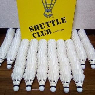 ささっきー様専用/シャトルクラブ120球(スポーツ)